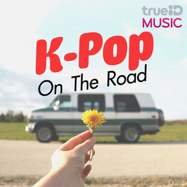 K-Pop On The Road