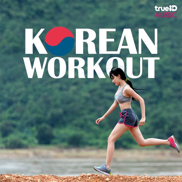 Korean Workout