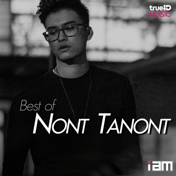 Best of Nont Tanont