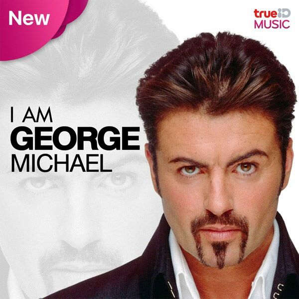 I am George Michael