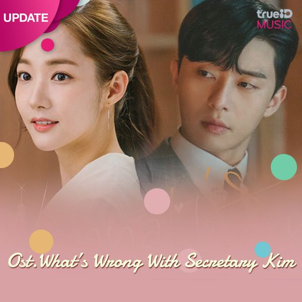 Ost.What's Wrong With Secretary Kim