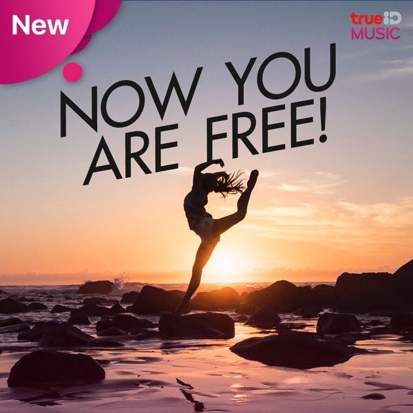 Now You Are Free