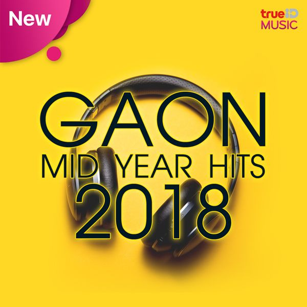 Gaon Mid Year Hits 2018