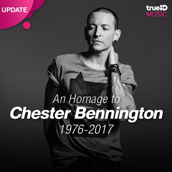 An Homage to Chester Bennington