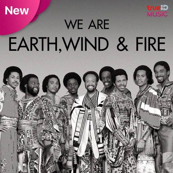 We are Earth, Wind & Fire