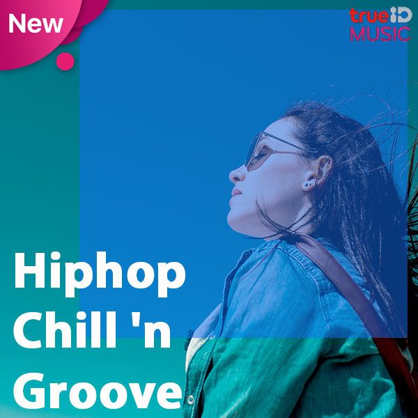 HipHop Chill 'n Groove