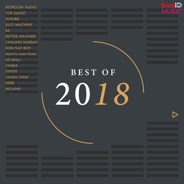 Best Of 2018 by BEC TERO MUSIC