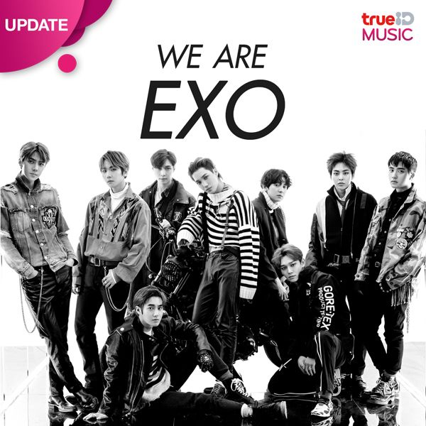 We Are EXO