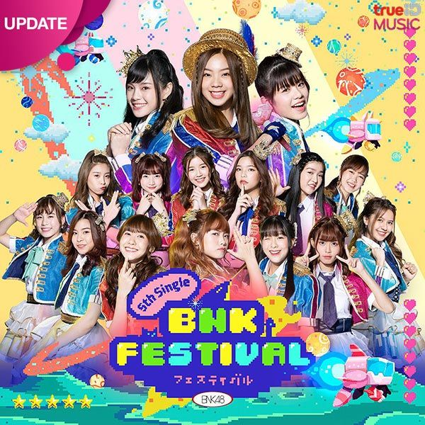 We Are BNK48