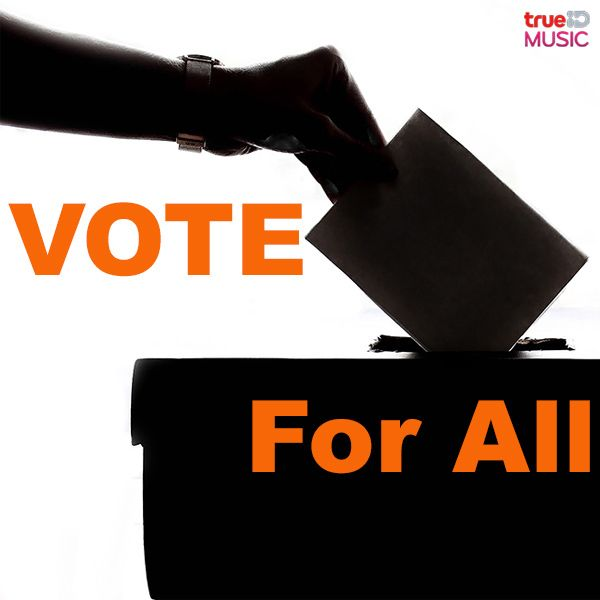 VOTE FOR ALL